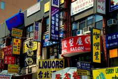 Flushing, NY: Chinatown Signs Royalty Free Stock Photo