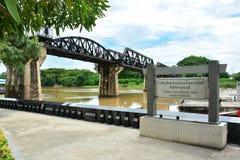 Fluss Kwai-Brücke im kanchanaburi, Thailand 2 Stockfotografie