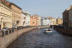 Fluss Mojka Stockbilder