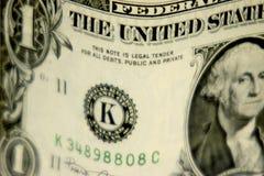 Flux de liquidités image stock