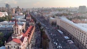 Fly over Khreshchatyk the capital of Ukraine