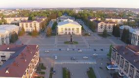Flycam Rusza się nad Ładny centrum miasta Pamiątkowy kompleks zbiory