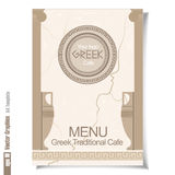 Flyer and banner of greek traditional cafe menu. Digital vector image Royalty Free Stock Photos