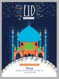 Flyer, Pamphlet or Banner for Eid celebration. Stock Photo