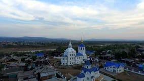 Flyg över domkyrka i Ulan-Ude, Buryatia arkivfilmer