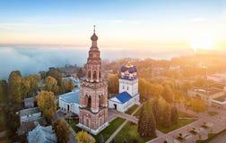 Flyg- sikt av Bronnitsy, Moskvaoblast, Ryssland arkivfoto