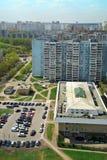 Flyg- sikt av staden Balashikha i Moskvaregionen, Ryssland Arkivbilder