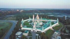 Flyg- sikt på den nya Jerusalem kloster i Istra arkivfilmer