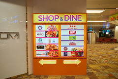 flygplats changi singapore royaltyfria bilder