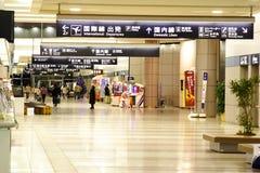 flygplats sendai Fotografering för Bildbyråer