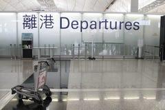 flygplatsavvikelseHong Kong tecken Arkivbild