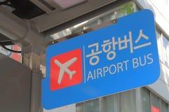 Flygplatsbusstecken Seoul Korea Arkivbild