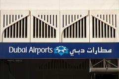 flygplatsdubai international Fotografering för Bildbyråer