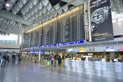 1 flygplatsfrankfurt terminal Tid minnestavla Arkivbild