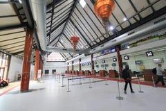 flygplatsinternationalen skördar siem Royaltyfria Bilder