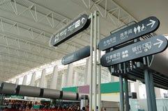 flygplatssignpost Royaltyfria Foton