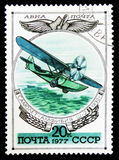 Flying boat plane SH-2, 1930. MOSCOW, RUSSIA - JANUARY 7, 2017: A stamp printed in USSR shows Flying boat plane SH-2, model 1930. Circa 1977 royalty free stock photos
