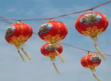 Flying Lampion royalty free stock photo