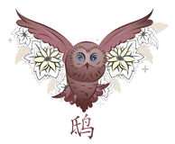 Flying owl tattoo Stock Photography