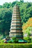 The flying rainbow pagoda Royalty Free Stock Photo