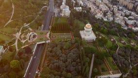 Flyover ενός πάρκου στο Ισραήλ κατά τη διάρκεια του καλοκαιριού φιλμ μικρού μήκους