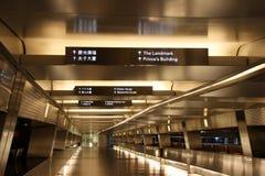 flyover Hong Kong royaltyfri foto