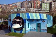 Flyride Προσομοίωση γύρου ελικοπτέρων Στοκ φωτογραφίες με δικαίωμα ελεύθερης χρήσης