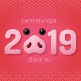 Focinho 2019 chinês do porco do ano novo foto de stock