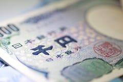 Foco de Japão YEN Banknotes fotos de stock royalty free