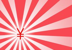 Foco en Yenes japoneses con el fondo de Sunwave Imagen de archivo libre de regalías