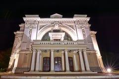 Focsani teater arkivbilder
