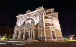 Focsani Theater. White building of Maior Pastia Theater in Focsani, Romania Royalty Free Stock Photos