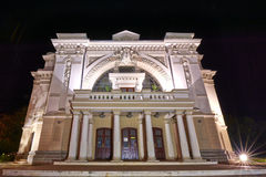 Focsani Theater. White building of Maior Pastia Theater in Focsani, Romania Stock Images