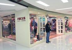 Focus shop in hong kong Royalty Free Stock Photography