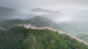 Fog покрашенный пейзаж большого ŒChina-востока Азии ¼ ¼ Œ Morningï Wallï стоковое фото
