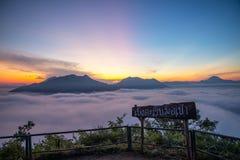 Fog so beautiful Stock Image