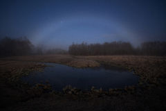 Fog bow Royalty Free Stock Photos