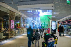 Fog display (screen) in a finnish shopping mall Stock Photo