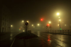 Fog on night street. Royalty Free Stock Images