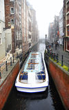 Foggy Amsterdam Stock Photography