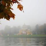 Foggy day. On the river Neva Stock Photos
