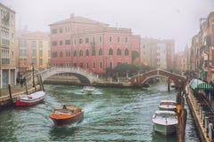 Foggy day in Venice Stock Photo