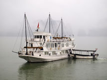 Foggy Ha Long bay Stock Photos