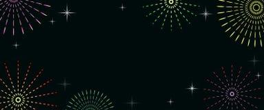 Fogos de artifício coloridos e fundo da celebração imagem de stock
