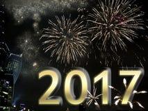 Fogos-de-artifício do ano novo feliz 2017 Fotografia de Stock