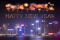 2017 fogos-de-artifício do ano novo feliz que comemoram sobre a cidade de Hong Kong Foto de Stock