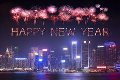 2017 fogos-de-artifício do ano novo feliz que comemoram sobre a cidade de Hong Kong Fotografia de Stock