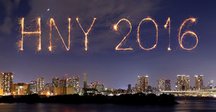 2016 fogos-de-artifício do ano novo feliz que comemoram sobre o cityscap do Tóquio, J Fotos de Stock Royalty Free