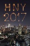 2017 fogos-de-artifício do ano novo feliz sobre a arquitetura da cidade do Tóquio na noite, Jap Fotografia de Stock