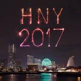 2017 fogos-de-artifício do ano novo sobre o porto latem na cidade de Yokohama, Japão Fotos de Stock